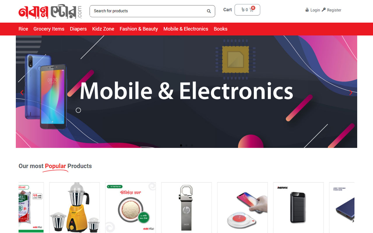 Nobanno-Store---Homepage